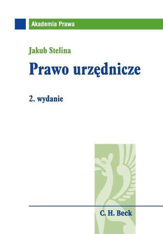Okładka książki/ebooka Prawo urzędnicze