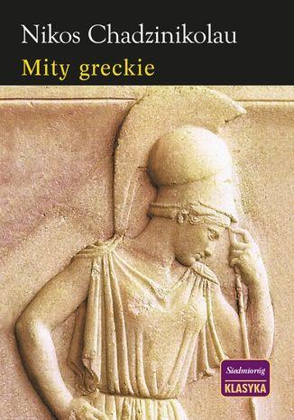 Okładka książki/ebooka Mity greckie