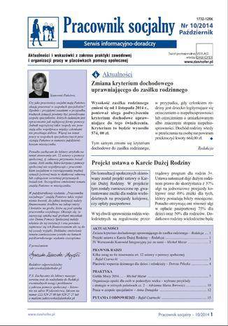 Okładka książki/ebooka Pracownik socjalny on-line ONNPS
