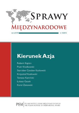 Okładka książki/ebooka Sprawy Międzynarodowe 3/2015
