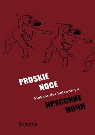 Okładka książki/ebooka Pruskie noce