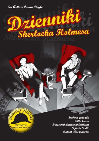Okładka książki/ebooka Dziennki Sherlocka Holmesa