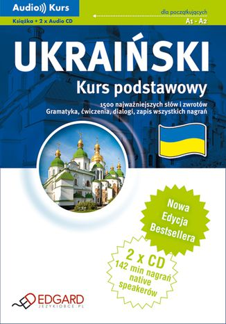 Okładka książki/ebooka Ukraiński Kurs podstawowy - Nowa Edycja