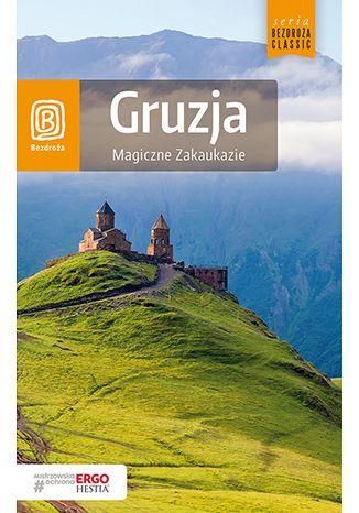 Okładka książki/ebooka Gruzja. Magiczne Zakaukazie. Wydanie 2