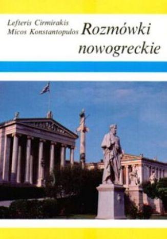 Okładka książki Rozmówki nowogreckie