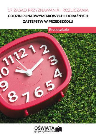 Okładka książki/ebooka 17 zasad przyznawania i rozliczania godzin ponadwymiarowych i doraźnych zastępstw w przedszkolu