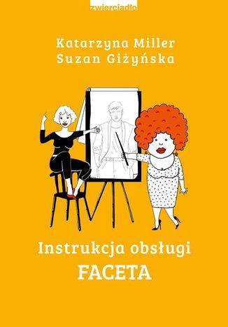 Okładka książki/ebooka Instrukcja obsługi faceta