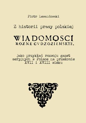 Okładka książki/ebooka Z historii prasy polskiej
