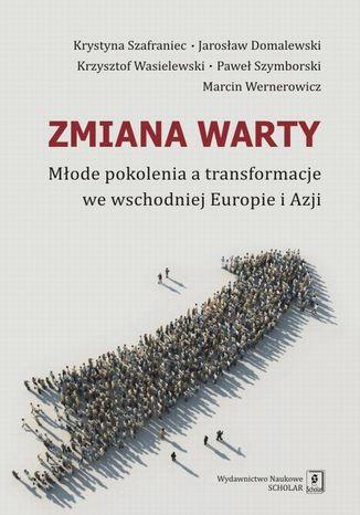 Okładka książki/ebooka Zmiana warty