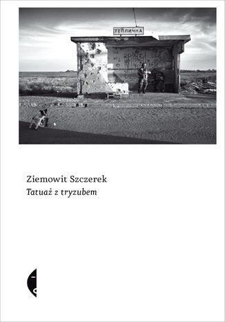 Okładka książki/ebooka Tatuaż z tryzubem
