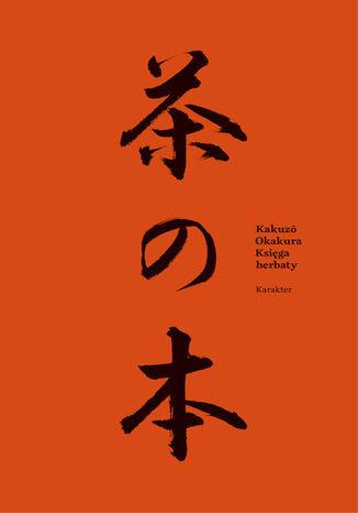 Okładka książki/ebooka Księga herbaty