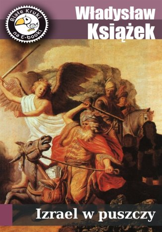 Okładka książki/ebooka Izrael w puszczy