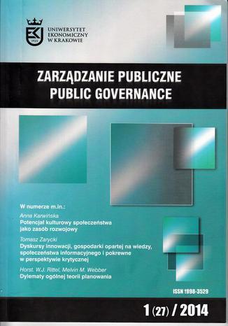 Okładka książki/ebooka Zarządzanie Publiczne nr 1(27)/2014 - Anna Karwińska: Potencjał kulturowy społeczeństwa jako zasób rozwojowy