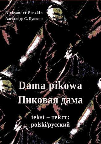 Okładka książki/ebooka Dama pikowa