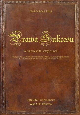Okładka książki/ebooka Prawa sukcesu. Tom XIII i tom XIV. Uczące, po raz pierwszy w historii świata, prawdziwej filozofii, na której zbudowany jest każdy osobisty sukces