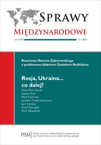 Okładka książki Sprawy Międzynarodowe 1/2015
