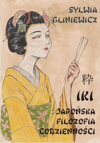 Okładka książki/ebooka Iki japońska filozofia codzienności