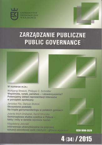 Okładka książki Zarządzanie Publiczne nr 4(34)/2015