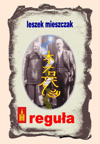 Okładka książki Reguła