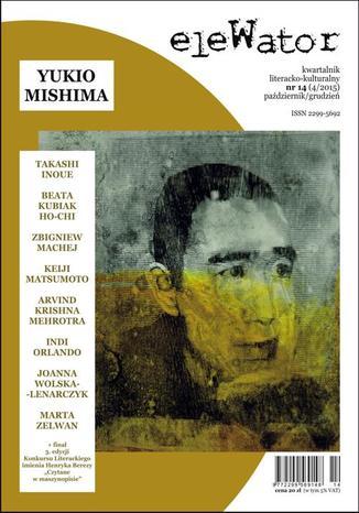 Okładka książki eleWator 14 (4/2015) - Yukio Mishima