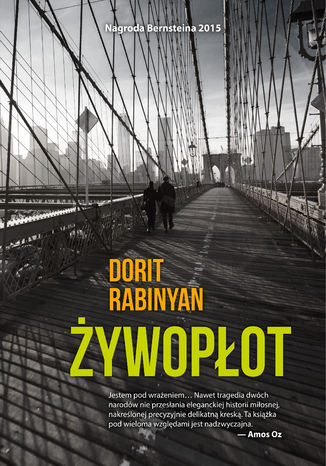 Ebook Żywopłot