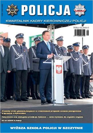 Okładka książki Policja 3/2015