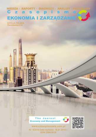 Okładka książki Ekonomia i Zarządzanie nr 4/2016 ISSN 2084-963X