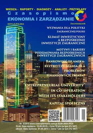 Okładka książki Ekonomia i Zarządzanie nr 5/ 2015 ISSN 2084-963X