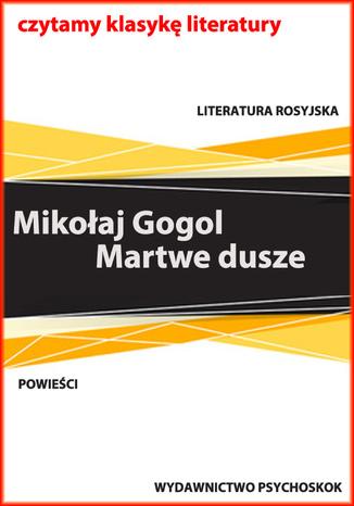 Okładka książki/ebooka Martwe dusze