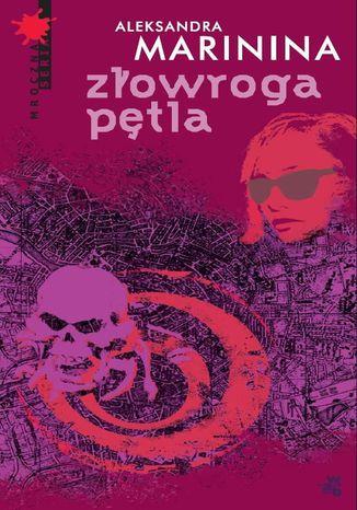 Okładka książki/ebooka Złowroga pętla