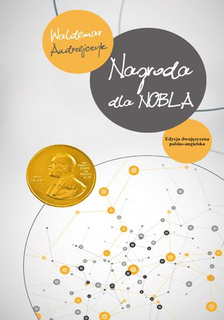 Okładka książki/ebooka Nagroda dla Nobla / The Prize for Nobel