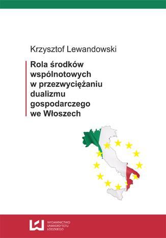 Okładka książki Rola środków wspólnotowych w przezwyciężaniu dualizmu gospodarczego we Włoszech