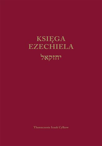 Okładka książki/ebooka Księga Ezechiela