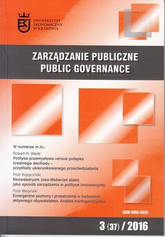 Okładka książki Zarządzanie Publiczne nr 3(37)/2016