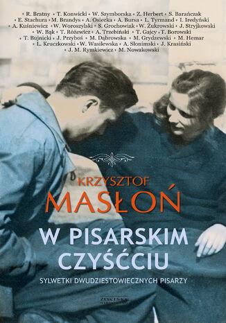 Okładka książki W pisarskim czyśćcu. Sylwetki dwudziestowiecznych pisarzy