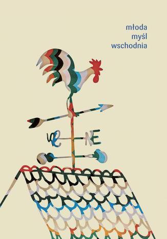 Okładka książki Młoda myśl wschodnia