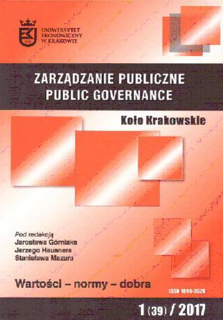 Okładka książki Zarządzanie Publiczne nr 1(39)/2017
