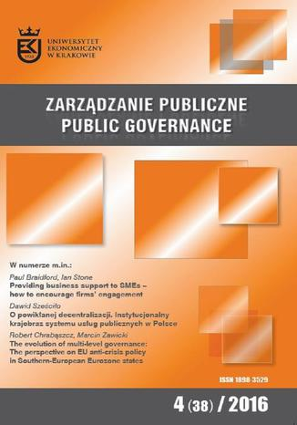 Okładka książki Zarządzanie Publiczne nr 4(38)/2016