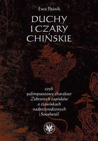 Okładka książki/ebooka Duchy i czary chińskie, czyli palimpsestowy charakter Zebranych zapisków o zjawiskach nadprzyrodzonych