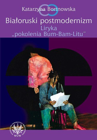 Okładka książki/ebooka Białoruski postmodernizm.