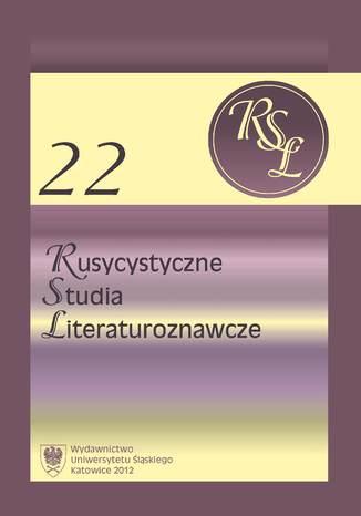 Okładka książki Rusycystyczne Studia Literaturoznawcze. T. 22: Rusycyści Uniwersytetu Śląskiego. Strategie badawcze