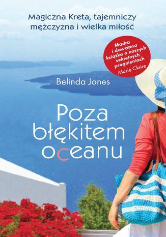 Okładka książki/ebooka Poza błękitem oceanu