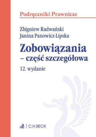 Okładka książki/ebooka Zobowiązania - część szczegółowa. Wydanie 12