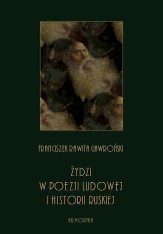 Okładka książki Żydzi w poezji ludowej i historii ruskiej