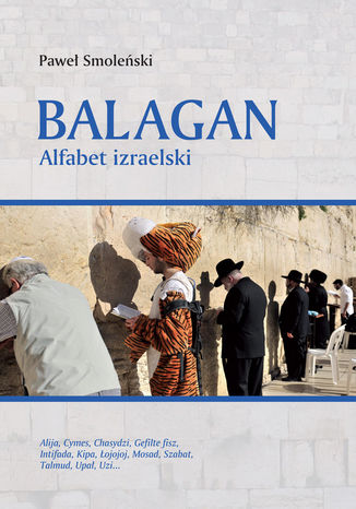 Ebook Balagan