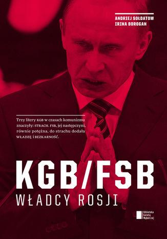 Okładka książki/ebooka KGB/FSB
