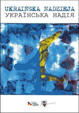 Okładka książki Ukraińska Nadzieja. Antologia poezji