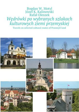 Okładka książki Wędrówki po wybranych szlakach kulturowych ziemi przemyskiej