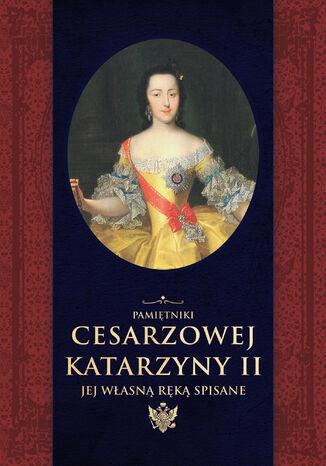 Okładka książki Pamiętniki cesarzowej Katarzyny II jej własną ręką spisane