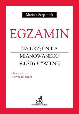 Okładka książki Egzamin na urzędnika mianowanego służby cywilnej